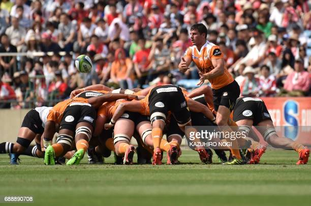 Cheetahs scrumhalf Shaun Venter passes the ball from a scrum during the Super Rugby match between the Sunwolves of Japan and the Cheetahs of South...