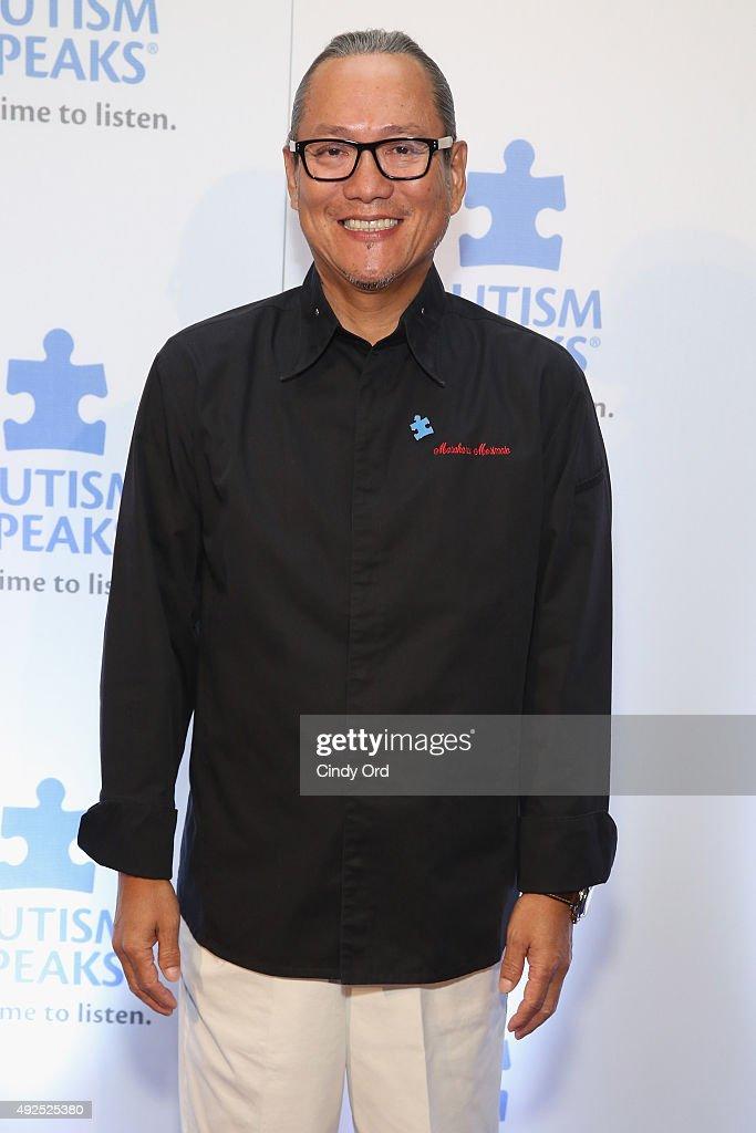 Autism Speaks To Wall Street:  Celebrity Chef Gala 2015
