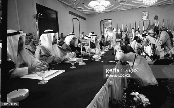 Cheikh Zaki Yamani ministre saoudien du pétrole lors de la conférence de l'OPEP à Abou Dabi le 12 décembre 1978 aux Emirats Arabes Unis