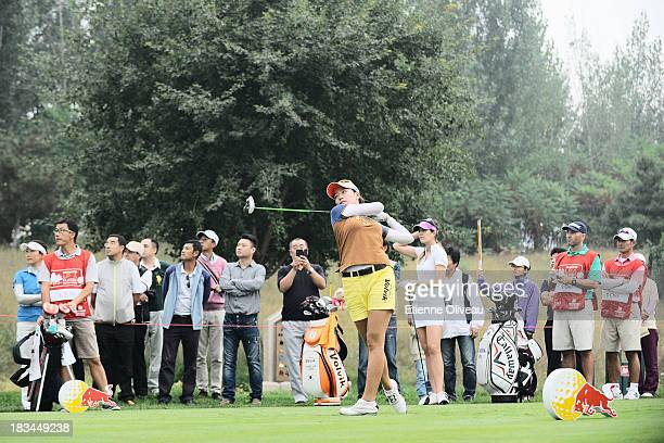 Chella Choi of South Korea tees off during the final round of the Reignwood LPGA Classic at Pine Valley Golf Club on October 6 2013 in Beijing China
