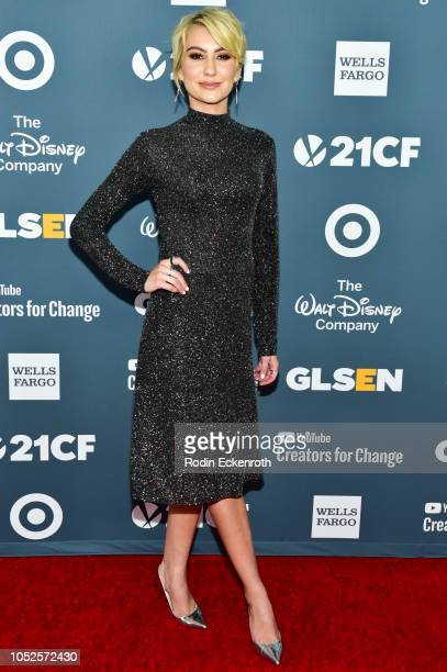 chelsea kane stock photos and pictures getty images