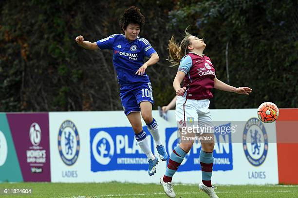 Chelsea Ladies Ji SoYun and Aston Villa Ladies Hayley Crackle during a Women's FA Cup 6th Round match between Chelsea Ladies and Aston Villa Ladies...