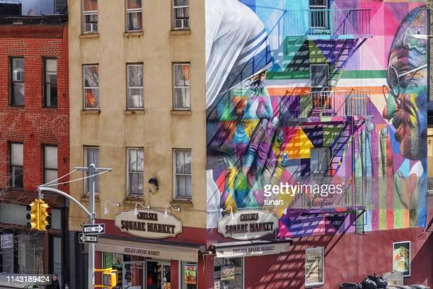 mercado de chelsea square, manhattan, nueva york, ee. uu. - zona urbana fotografías e imágenes de stock