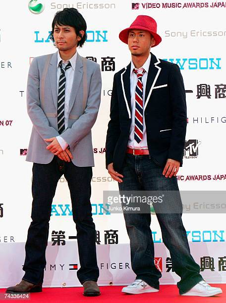 Chemistry arrive at the MTV Video Music Awards Japan 2007 at the Saitama Super Arena on May 26 2007 in Saitama Japan