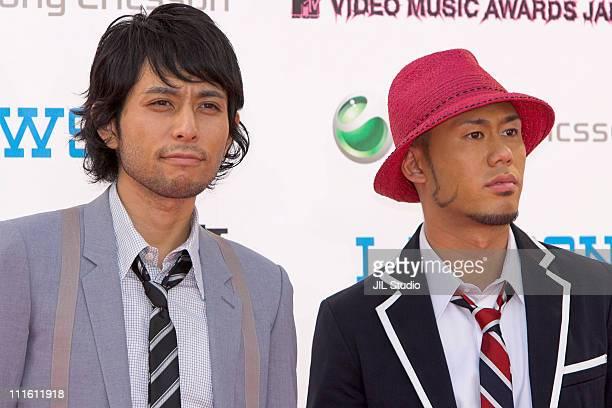 Chemistry during MTV Video Music Awards Japan 2007 Red Carpet at Saitama Super Arena in Saitama Japan