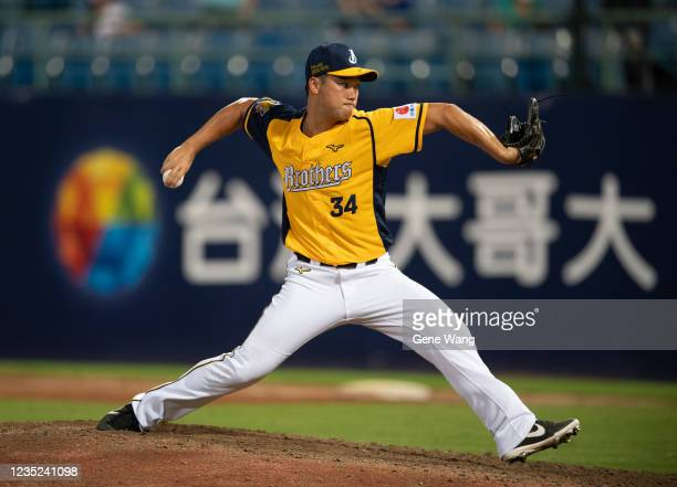 Chen Chang Lee of CTBC Brothers pitching at the bottom of the 9th inning during the CPBL game between Fubon Guardians and CTBC Brothers at the...