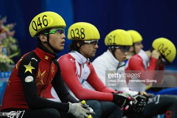 Chen Dequan of China looks on before compete the Men's 1500m final duirng the 2017 Shanghai Trophy at the Oriental Sports Center on November 25 2017...