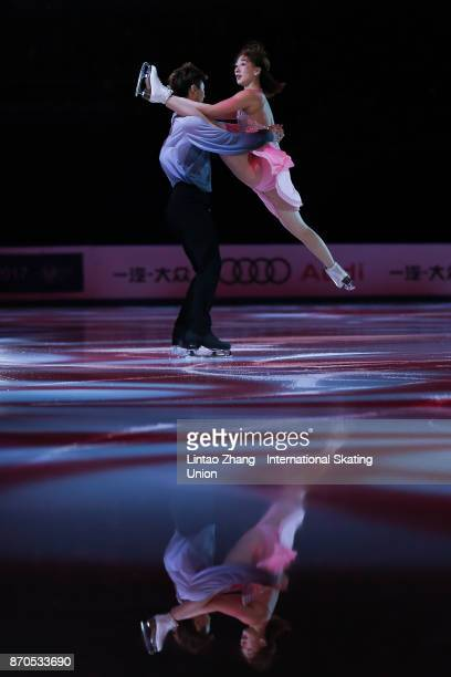 Chen Hong and Zhao Yan of China performs during the Exhibition Program on day three of Audi Cup of China ISU Grand Prix of Figure Skating 2017 at...
