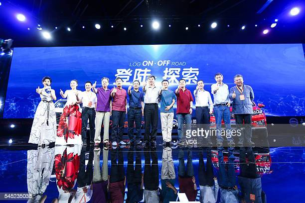 Chen Hong chairman of Shanghai Automotive Industry Corp Jack Ma founder and chairman of Alibaba Group Chen Zhixin president of SAIC and Daniel Zhang...