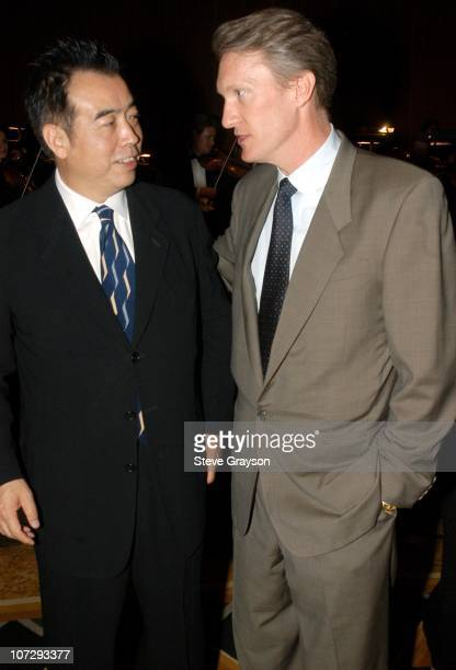 """Chen Kaige and Chris McDuirk. During United Artists Presents a Special Screening of """"Together"""" - Reception and Orchestral Performance at The Regent..."""