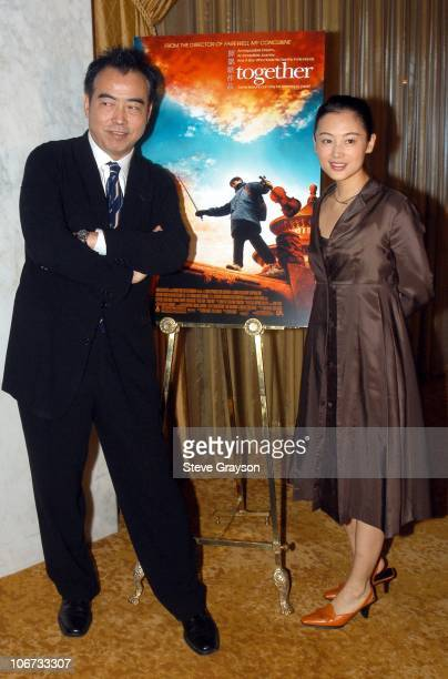"""Chen Kaige and wife Chen Hong. During United Artists Presents a Special Screening of """"Together"""" - Reception and Orchestral Performance at The Regent..."""