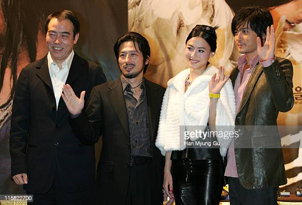 Chen Kaige director and Hiroyuki Sanada and Cecilia Cheung and Jang DongGun