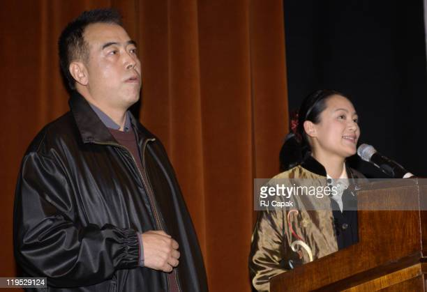 Chen Kaige & his actress wife Chen Hong