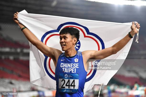 Chen Kueiru of Chinese Taipei celebrates victory after taking runnerup position during Men's 110m Hurdles Final on day ten of the Asian Games on...