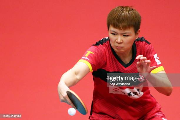 Chen SzuYu of Nippon Paint Mallets in action during the TLeague match between Nissay Red Elf and Nippon Paint Mallets at Arena Tachikawa Tachihi on...