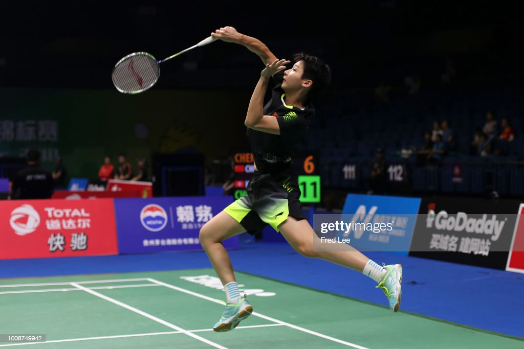 Total BWF World Championships 2018 - Day 3 : News Photo