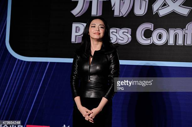 Chen Yao attends the press conference of NASDAQ Listed on 18th May 2015 in Shanghai China