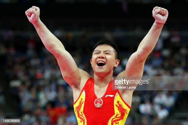 Chen Yibing of China reacts after the pommel horse in the Artistic Gymnastics Men's Team final on Day 3 of the London 2012 Olympic Games at North...
