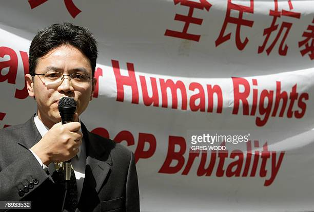 Chen Yonglin, who defected from his position as first secretary at the Chinese Consulate-General in Sydney in late May 2005 to seek political asylum...
