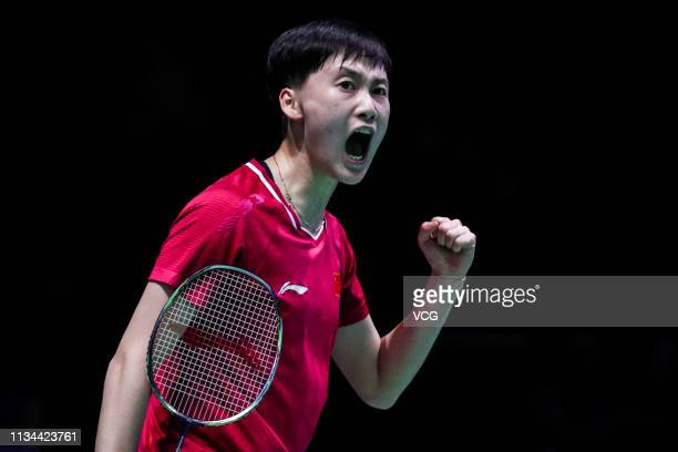 Chen Yufei of China reacts in the Women's Singles second round match against Aya Ohori of Japan on day two of the YONEX 2019 All England Open...
