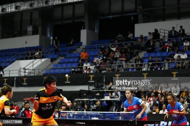 Cheng I Ching of TOP Nagoya sazes onduring the TLeague match between Kinoshita Abyell Kanagawa and TOP Nagoya at Arena Tachikawa Tachihi on October...