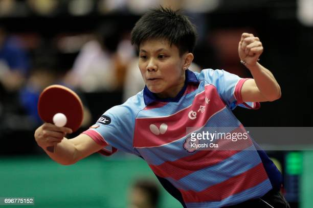 Cheng IChing of Taiwan competes in the Women's Singles second round match against Yu Fu of Portugal during day four of the 2017 ITTF World Tour...