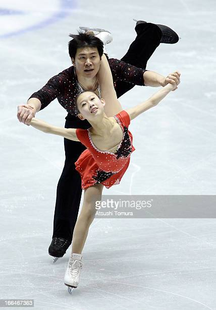 Cheng Peng and Hao Zhang of China compete in the pairs free skating during day three of the ISU World Team Trophy at Yoyogi National Gymnasium on...