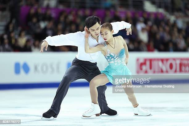 Cheng Peng and Yang Jin of China compete during Senior Pairs Free Skating on day two of the ISU Junior and Senior Grand Prix of Figure Skating Final...