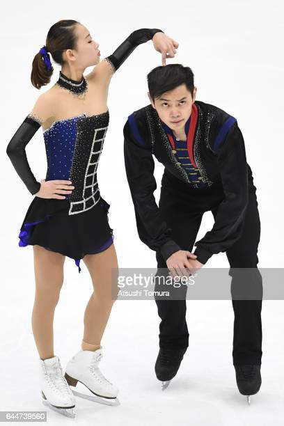 Cheng Peng and Yang Jin of China compete in the figure skating pairs short program on the day seven of the 2017 Sapporo Asian Winter Games at...