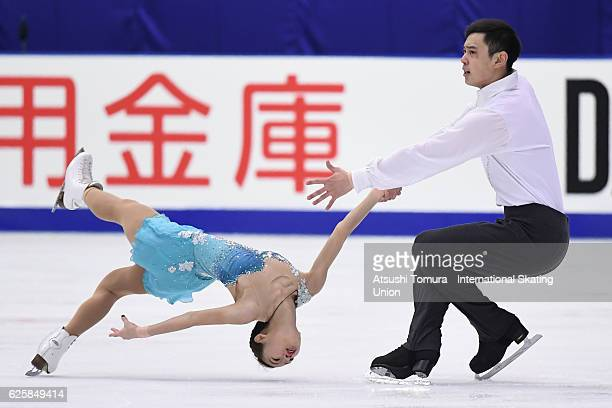 Cheng Peng and Yang Jin of China compete in the Paies free skating during the ISU Grand Prix of Figure Skating NHK Trophy on November 26 2016 in...