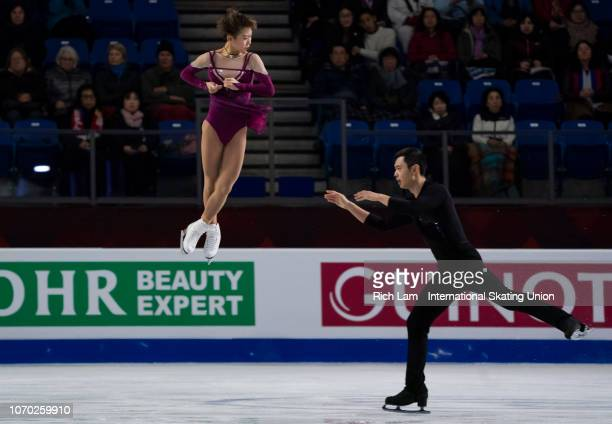 Cheng Peng and Yang Jin of China compete in the Pairs Free Skate portion of the Pair Competition on December 2018 at the ISU Junior Senior Grand Prix...