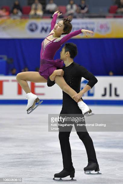Cheng Peng and Yang Jin of China compete in the Pairs Free Skating during day two of the ISU Grand Prix of Figure Skating NHK Trophy at Hiroshima...