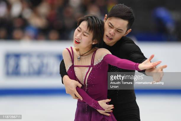 Cheng Peng and Yang Jin of China compete in the Pairs free skating during day 2 of the ISU World Figure Skating Championships 2019 at Saitama Super...