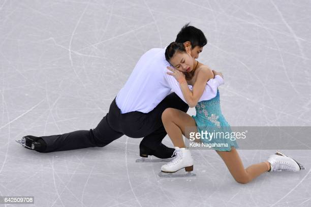 Cheng Peng and Yang Jin of China compete in the Pairs Free Skating during ISU Four Continents Figure Skating Championships Gangneung Test Event For...