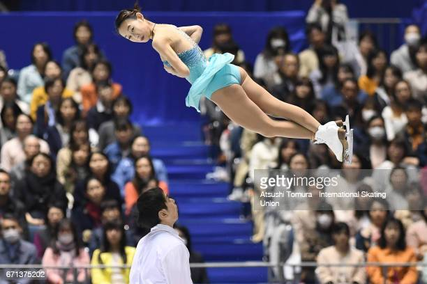 Cheng Peng and Yang Jin of China compete in the Pairs free skating during the 3rd day of the ISU World Team Trophy 2017on April 22 2017 in Tokyo Japan