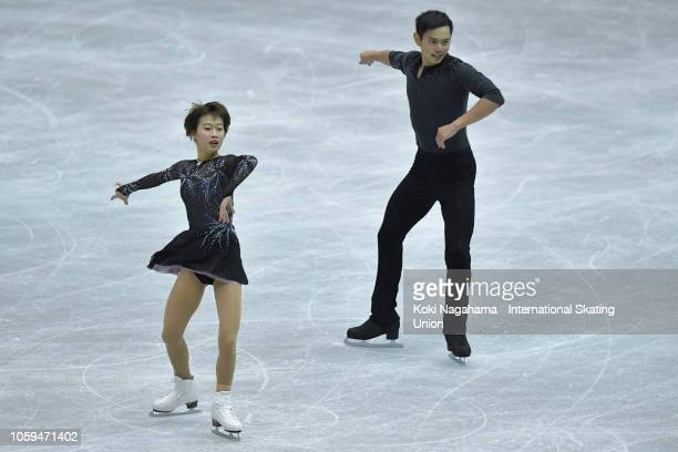 Cheng Peng and Yang Jin of China compete In the Pairs Short Program during day one of the ISU Grand Prix of Figure Skating NHK Trophy at Hiroshima...
