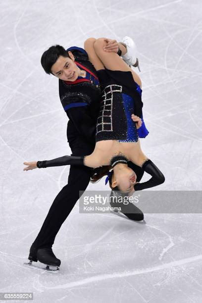 Cheng Peng and Yang Jin of China compete in the Pairs Short Program during ISU Four Continents Figure Skating Championships Gangneung Test Event For...
