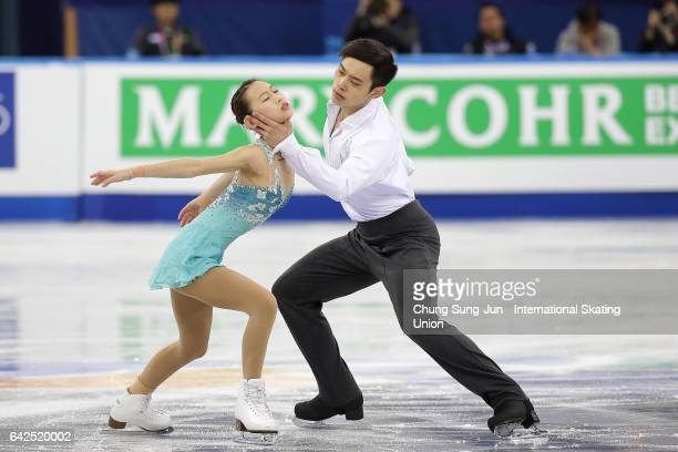 Cheng Peng and Yang Jin of China competes in the Pairs free program during ISU Four Continents Figure Skating Championships Gangneung Test Event For...