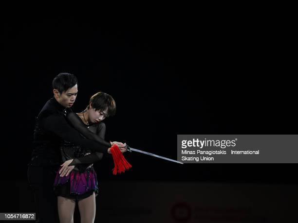 Cheng Peng and Yang Jin of China perform during the ISU Grand Prix of Figure Skating Skate Canada International exhibition program at Place Bell on...