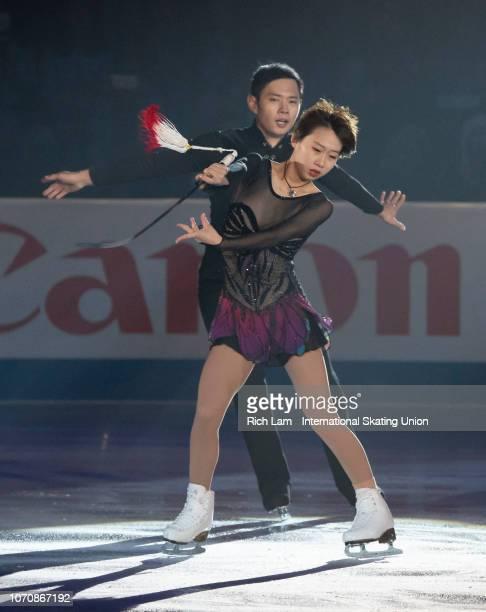 Cheng Peng and Yang Jin of China performs at the Gala Performance on December 2018 at the ISU Junior Senior Grand Prix of Figure Skating Final in...