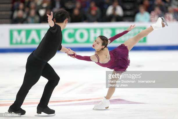 Cheng Peng and Yang Jin of China skate the Pairs Free Skate during the ISU Four Continents Figure Skating Championships on February 09 2019 at the...