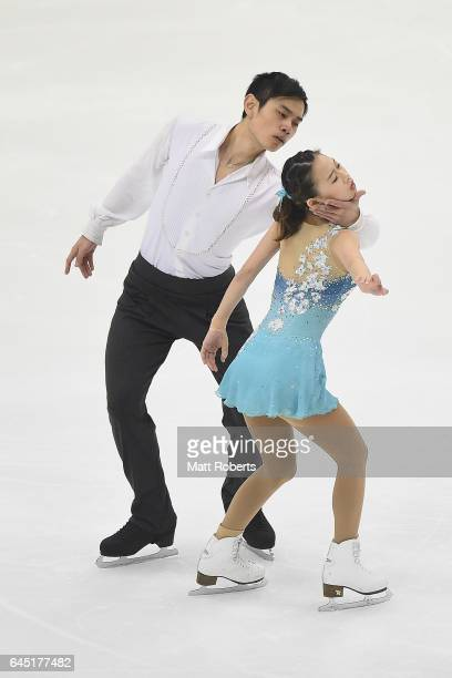 Cheng Peng Yang Jin of China compete in the pairs figure skating on the day eight of the 2017 Sapporo Asian Winter Games at Makomanai indoor skating...