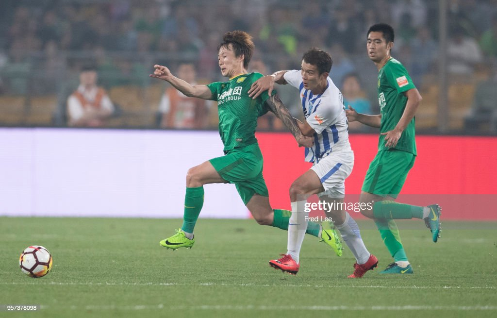 400e623c7 Cheng Piao of Beijing Guoan in action during 2018 China Super League ...