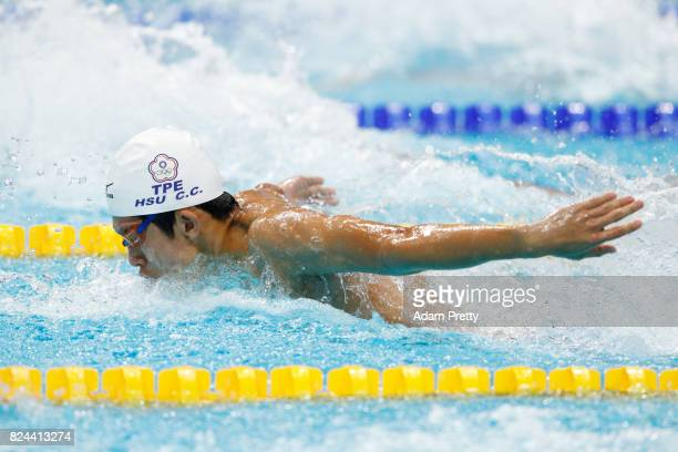 ChengChi Cho of Chinese Taipei competes during the Men's 400m Medley Preliminary round on day seventeen of the Budapest 2017 FINA World Championships...