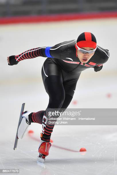 Chenglong Xu of China performs during the Men 1500 Meter at the ISU Neo Senior World Cup Speed Skating at Max Aicher Arena on November 26 2017 in...