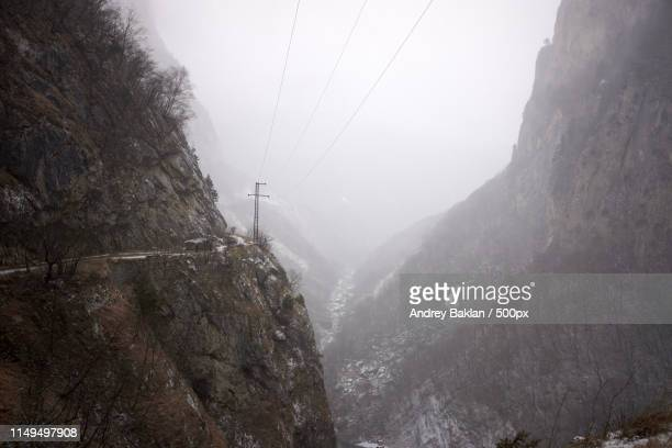 cherek gorge - henan province stock pictures, royalty-free photos & images