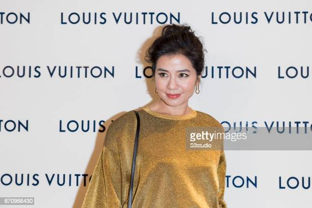 Cherie Chung attends the opening ceremony of Louis Vuitton flagship store on April 20 2017 in Hong Kong Hong Kong