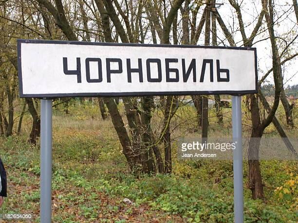 CONTENT] Chernobyl city sign