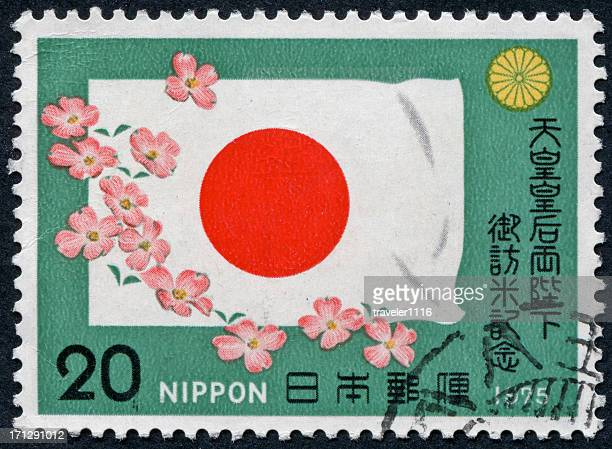 Cherry Blossoms And Japanese Flag Stamp