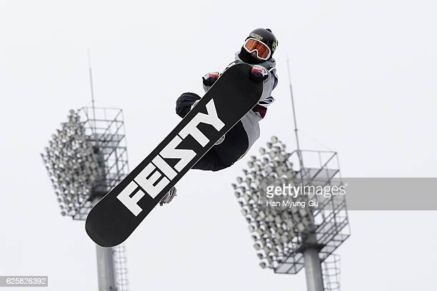 Cheryl Maas of the Netherlands competes in Ladies Semifinals R2 during the FIS Snowboard World Cup 2016/17 at Alpensia Ski Jumping Center on November...
